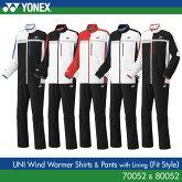 ヨネックス:YONEX裏地付ウィンドウォーマーシャツ+パンツ(フィットスタイル)上下セット7005280052UNISEX:男女兼用トレーニグウェアバドミントン・テニスウェアウィンドブレーカー