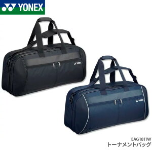 a44d9f87f1 ヨネックス:YONEX トーナメントバッグ BAG1811W バドミントン テニス ラケットバッグ テニスラケット2本用 ヨネックス トーナメントバッグ  ...