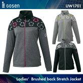 ゴーセン:GOSENUW1701LADIES':女性用裏起毛ストレッチジャケットバドミントンテニスバドミントンウェアテニスウェアサイズ:S,M,L,LL,XL