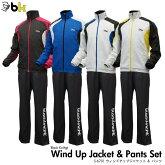 ブラックナイト:blackknightウィンドアップジャケット・パンツセットT-6700S-6701UNISEX:男女兼用トレーニングウェアウィンドウォーマーウィンドブレーカーバドミントン・テニスウェア上下セット