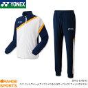 ヨネックス YONEX ニットウォームアップシャツ+ジョガーパンツ(フィットスタイル) 上下セット ユニ 男女兼用 50115 ジャージ トレーニングウェア スポーツウェア バドミントン テニス セットアップ