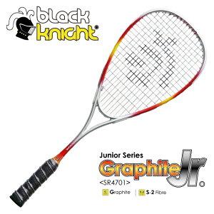 【送料無料!!】SR4701black knight:ブラックナイトスカッシュラケット4701グラファイトJr.:4701 Graphite Jr.ジュニアモデル