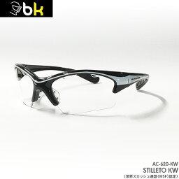 ブラックナイト アイガード スタイレット KW AC-620-KW ブラック/ホワイト スカッシュ バドミントン テニス 衝撃基準テスト「ASTM F803」合格品
