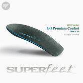 スーパーフィートSUPERfeetゴープレミアムコンフォートメンズ3/4GOPremiumComfortMen's3/4ラグジュアリーコンフォートシリーズインソール・中敷き
