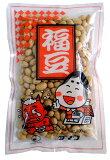 やわらかサクサク 節分 福豆(北海道十勝産煎り大豆) 100g×10袋 年中お届け