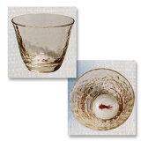 グラス タンブラー 冷酒 京都の絵付けガラス 金魚 ペアー冷酒グラス 誕生日 記念日 ギフト プレゼント 内祝 お返し 母の日 父の日 敬老の日 還暦の祝 誕生日祝 長寿祝 結婚記念日 退職記念