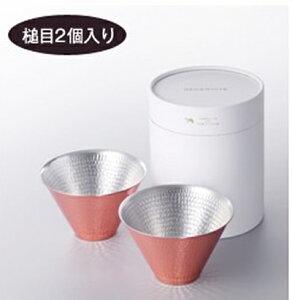 織田幸銅器 銅製 RED&WHITE モスコミュールカップ (鎚目) 2個セット 結婚祝い、新築祝い、誕生日、結婚記念品...