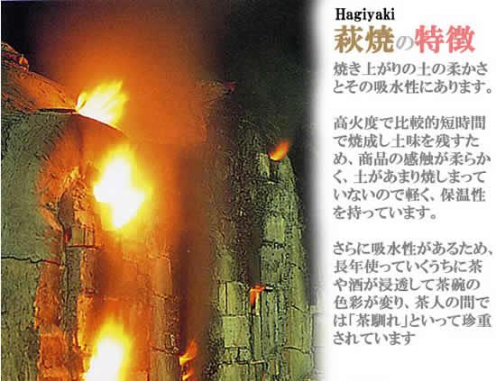 伝統工芸 <萩焼 作家手づくり> マグカップ 翔 圭一郎作 父の日 母の日 敬老の日 お誕生日 記念日 の贈り物に!