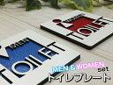 ハンドメイド MEN & WOMEN 2枚セットおしゃれな 木製 壁付...