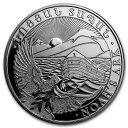 新品未使用 2017 アルメニア ノアの方舟 1オンス 銀貨 20枚セット ミントロールと39...