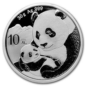 2019 Pièce d'argent Panda chinois 30g 40 mm avec étui transparent Nouveau inutilisé