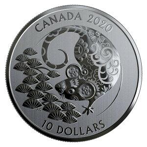 Zodiaque canadien 2020: boîte de 1/2 oz en argent du nouvel an et étui transparent neuf inutilisé
