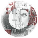 2020オーストリアザルツブルク音楽祭百周年記念20ユーロ銀貨プルーフ箱とクリアケース付き新品未使用