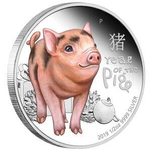 Pièce d'argent porcelet australien 2019 1/2 oz avec boîte et étui transparent Nouveau inutilisé