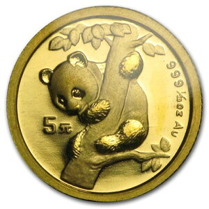 Brand New Unused 1996 Chinese Panda Gold Coin 1/20 oz 10 yuan small date vacuum packed