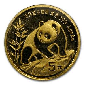 Новая Неиспользованная 1990 Китайская Золотая Монета Панды 1/20 унции 10 юаней небольшая дата вакуумная упаковка