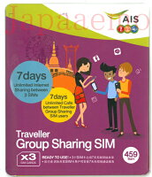 AIS1-2Call3GTRAVELLERGroupSharingSimカード