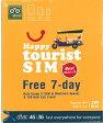 Dtac Happy Tourist sim 4G/3G【タイ7日間unlimited!100B通話付き!】タイで快適データ通信 2.5GB