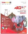 タイ プリペイド SIMカード!True 4G/3G TOURIST SIM 【通話料が安い!100Bの無料通話分+2.5GBのデータ定額7日間分付】