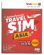 True アジア周遊 3G/4G プリペイド SIMカード【8日間で4GBデータ定額】 True TRAVEL ASIA SIM Sim!インドネシア・シンガポールなど人気東南アジアにもおススメ!