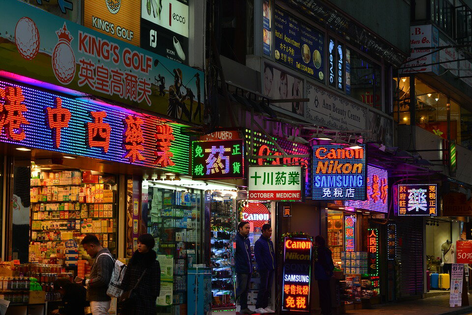香港5日以内 データ無制限!4G Wi-Fiルーター大容量! 【香港出張や複数人利用に最適!】【レンタル】