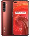 Realme X50 Pro 5G スマホSIMフリー 【6カメラ搭載・6.44インチスマホ】