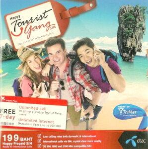 Dtac Happy Tourist Gang プリペイドsimカード3G 【タイ7日間unlimitedデータ接続!同じユーザー...