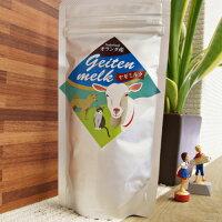 【ミルク本舗】オランダ産ヤギミルク100g*取寄せ商品*