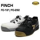 新色!ディアドラ安全靴FINCHフィンチFC-181/FC-292