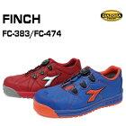 ディアドラ安全靴FINCHフィンチFC−383/FC−474