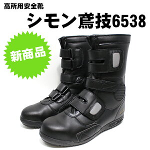 http://image.rakuten.co.jp/auc-nonnonxx2001/cabinet/annzenngutu/img58849990.jpg