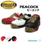 ディアドラ安全靴PEACOCKピーコックPC-12/PC-22/PC-31送料無料