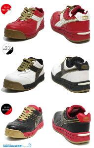ディアドラ安全靴PEACOCKピーコックPC-12/PC-22/PC-31