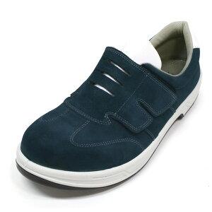 超定番安全靴シモンスターSS18ブルー