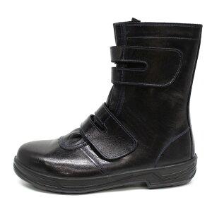 安全靴の超スタンダード★シモン★マジックタイプ★トリセオ8538★ブラック