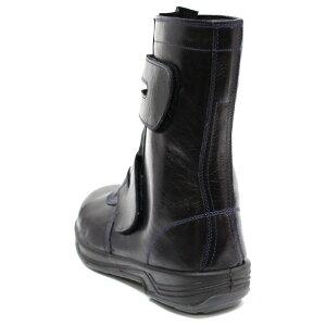 【送料無料】超快適な安全靴特許SX3層底シモン8538ブラック