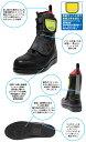 ノサックス 舗装用安全靴 HSKマジック 3