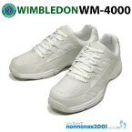 [ア]WIMBLEDON ウインブルドン WM−4000 ホワイト在庫処分/アウトレット