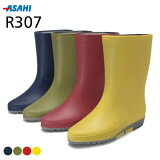 アサヒ レディース長靴 R307 日本製