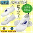 JES2102 青・白 マジックタイプ上履き・上靴 呼吸シューズ