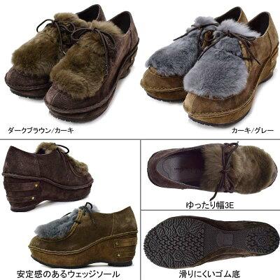 ヒナデイグリーン4455HinaDayGreenラビットファーカジュアルブーツウェッジヒール7cmヒールレザーショートブーツ3E婦人靴レディース