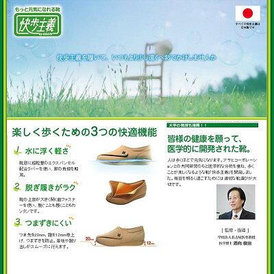 快歩主義アサヒシューズ011軽量コンフォートシューズ3E布マジックテープ日本製旅行用施設用リハビリシューズ介護シューズ高齢者用靴婦人靴レディース