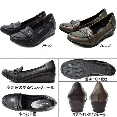 ゼニスコウベZENITHKOBEKB6194コンフォートパンプス日本製本革ウェッジヒール低反発婦人靴レディース