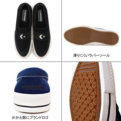 コンバースシェブロンスターCSローファーSKCONVERSECSLOAFERSKスリッポンタイプ紳士靴婦人靴メンズレディース