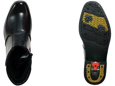 トラストTRUST防水防滑ブーツTU6676ブラックスパイク付き幅広3Eメンズ