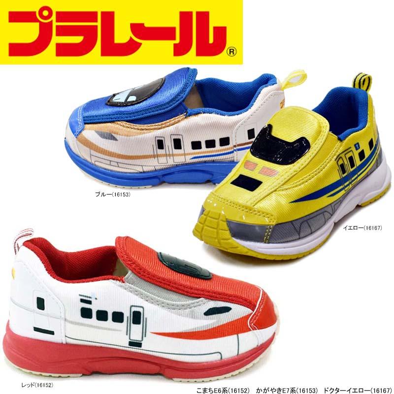 靴, スニーカー  TOMICA PLARAIL E6 E7 16152 16153 16167