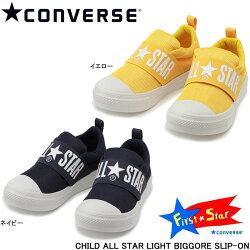 コンバースチャイルドオールスターライトビッグゴアスリップオンスニーカーCONVERSECHILDALLSTARLIGHTBIGGORESLIP-ONスリップオンキッズジュニアスニーカー子供靴