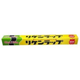 リケンラップ45cm×50m30本入●ケース販売お徳用