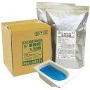 業務用入浴剤 A-41 美肌スキンケア 艶肌ローヤルゼリー湯 12kg(6kg×2袋)【メーカー直送または取り寄せ】
