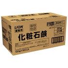 ライオン業務用石鹸植物物語100g×120個入